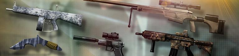 Armas de aluguel agora com duração PERMANENTE