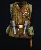 Colete da 2ª Guerra Mundial