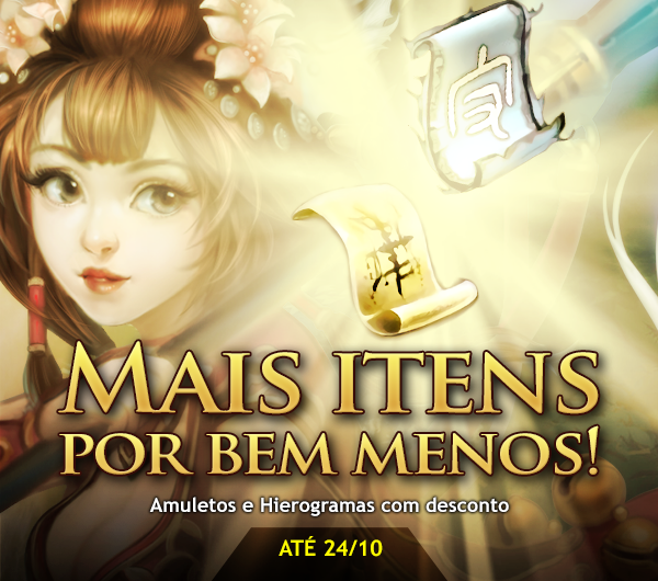 http://levelupgames.uol.com.br/uploaded/banners/161018_pw_banner_600x600_vendadoamuleto-_-_-20161018140731.png