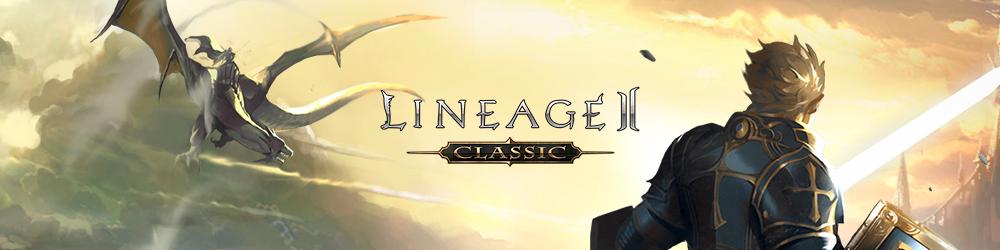 lineage 2 clássico