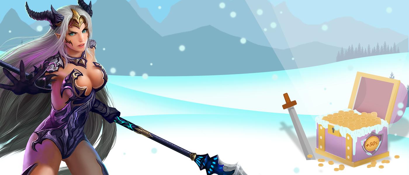 Leve mais brilho à sua jornada com os itens do Up de Inverno