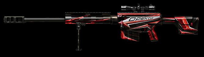 Bushmaster BA50 – Sniper